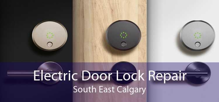 Electric Door Lock Repair South East Calgary